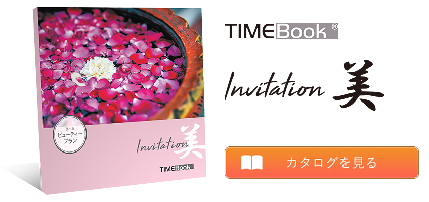 TIMEBook Invitation美