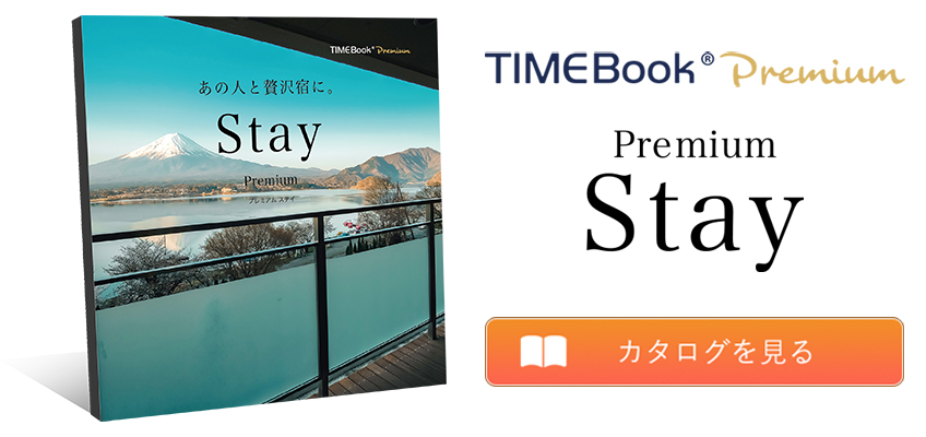 TIMEBook Premium Stay